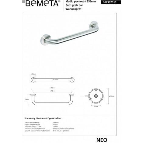 Поручень прямой BEMETA NEO 102307015 купить в Москве по цене от 2048р. в интернет-магазине mebel-v-vannu.ru