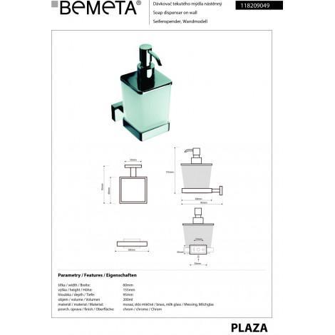 Диспенсер мыла BEMETA PLAZA 118209049 купить в Москве по цене от 2599р. в интернет-магазине mebel-v-vannu.ru