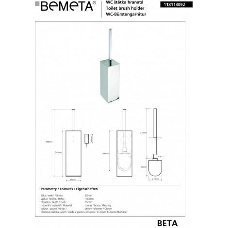 Туалетная щетка с держателем BEMETA PLAZA 118113092 купить в Москве по цене от 5772р. в интернет-магазине mebel-v-vannu.ru