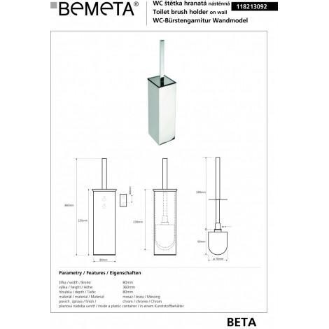 Туалетная щетка с держателем BEMETA PLAZA 118213092 купить в Москве по цене от 5772р. в интернет-магазине mebel-v-vannu.ru