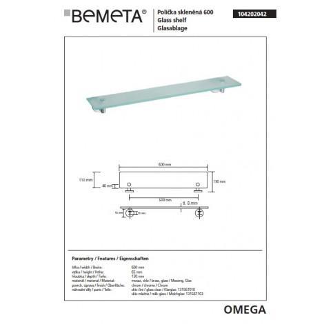 Полочка стеклянная BEMETA OMEGA 104202042 600 мм купить в Москве по цене от 2019р. в интернет-магазине mebel-v-vannu.ru
