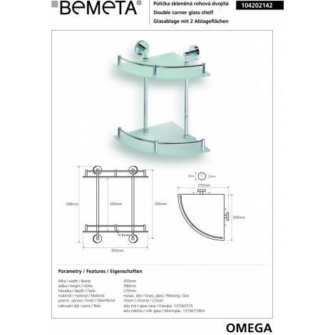 Полочка двойная угловая BEMETA OMEGA 104202142 355 мм купить в Москве по цене от 4671р. в интернет-магазине mebel-v-vannu.ru