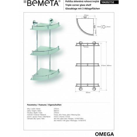 Полочка угловая тройная BEMETA OMEGA 104202152 270 мм купить в Москве по цене от 6062р. в интернет-магазине mebel-v-vannu.ru