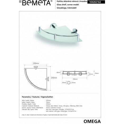 Полочка стеклянная угловая BEMETA OMEGA 104202162 255 мм купить в Москве по цене от 2202р. в интернет-магазине mebel-v-vannu.ru