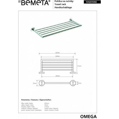 Полочка для полотенец BEMETA OMEGA 104205082 купить в Москве по цене от 3380р. в интернет-магазине mebel-v-vannu.ru
