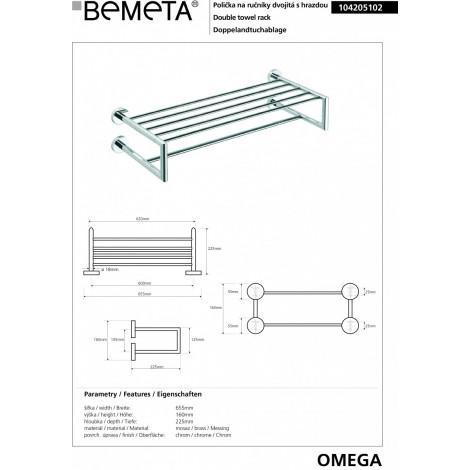Двойная полочка для полотенец BEMETA OMEGA 104205102 купить в Москве по цене от 5245р. в интернет-магазине mebel-v-vannu.ru
