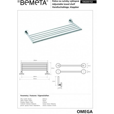Полочка для полотенец BEMETA OMEGA 104205152 купить в Москве по цене от 4985р. в интернет-магазине mebel-v-vannu.ru