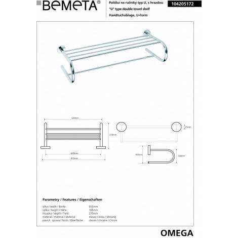 Полочка для полотенец тип U BEMETA OMEGA 104205172 купить в Москве по цене от 5073р. в интернет-магазине mebel-v-vannu.ru