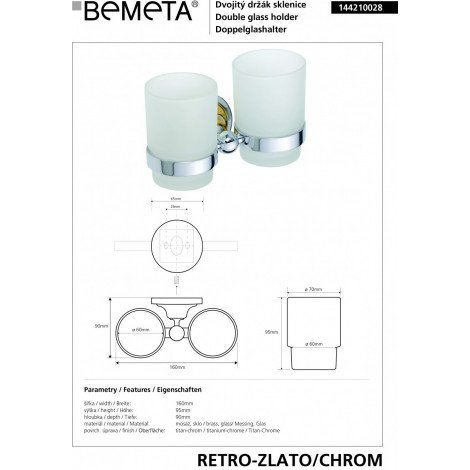 Двойной держатель стаканов BEMETA RETRO 144210028 Хром-золото купить в Москве по цене от 2315р. в интернет-магазине mebel-v-vannu.ru