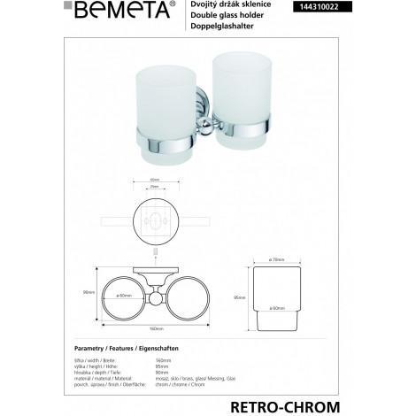 Двойной держатель стаканов BEMETA RETRO 144310022 Хром купить в Москве по цене от 2901р. в интернет-магазине mebel-v-vannu.ru