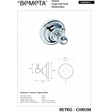 Крючок BEMETA RETRO 144306012 Хром купить в Москве по цене от 912р. в интернет-магазине mebel-v-vannu.ru