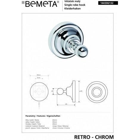 Крючок BEMETA RETRO 144306132 Хром купить в Москве по цене от 888р. в интернет-магазине mebel-v-vannu.ru