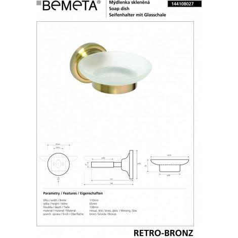 Мыльница стеклянная BEMETA RETRO 144108027 Бронза купить в Москве по цене от 1871р. в интернет-магазине mebel-v-vannu.ru