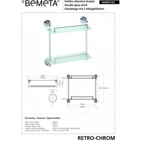 Полочка стеклянная двойная BEMETA RETRO 144301122 Хром купить в Москве по цене от 6151р. в интернет-магазине mebel-v-vannu.ru