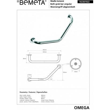 Поручень изогнутый BEMETA OMEGA 102307022 460 мм купить в Москве по цене от 2782р. в интернет-магазине mebel-v-vannu.ru