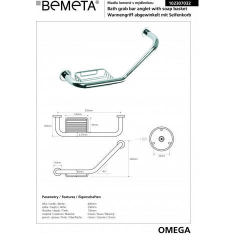 Поручень изогнутый с мыльницей BEMETA OMEGA 102307032 400 мм купить в Москве по цене от 3345р. в интернет-магазине mebel-v-vannu.ru