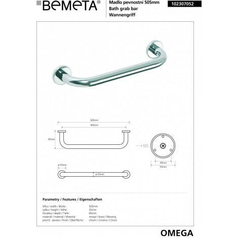 Поручень прямой BEMETA OMEGA 102307052 505 мм купить в Москве по цене от 1835р. в интернет-магазине mebel-v-vannu.ru
