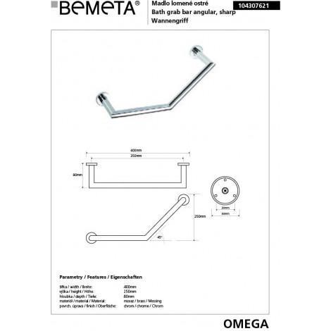 Поручень изогнутый BEMETA OMEGA 104307621 400 мм купить в Москве по цене от 3120р. в интернет-магазине mebel-v-vannu.ru