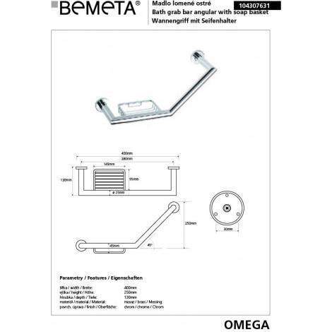 Поручень изогнутый с мыльницей BEMETA OMEGA 104307631 400 мм купить в Москве по цене от 3901р. в интернет-магазине mebel-v-vannu.ru