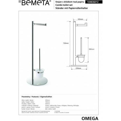 Стойка с держателем туалетной бумаги и щеткой BEMETA OMEGA 104836012 купить в Москве по цене от 7726р. в интернет-магазине mebel-v-vannu.ru
