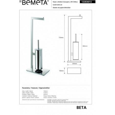 Стойка с держателем бумаги и туалетной щеткой BEMETA BETA 132836012 купить в Москве по цене от 9016р. в интернет-магазине mebel-v-vannu.ru