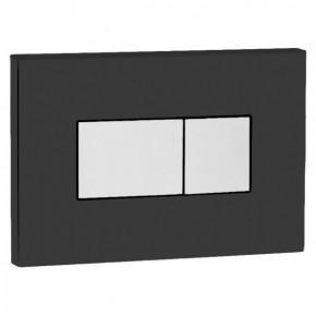 Кнопка смыва OLI Karisma 641017 черная, кнопка хром