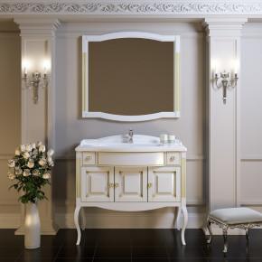 Комплект мебели Opadiris Лаура 120 белый с патиной