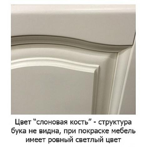 Комплект мебели Opadiris Риспекто 105 слоновая кость купить в Москве по цене от 54291р. в интернет-магазине mebel-v-vannu.ru
