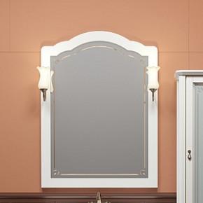 Зеркало Opadiris Лоренцо 80 белое с патиной