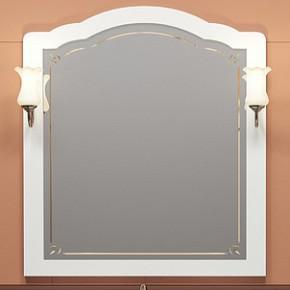 Зеркало Opadiris Лоренцо 100 белое с патиной со светильниками