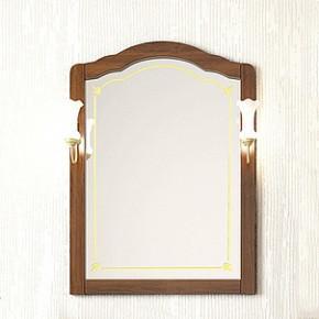 Зеркало Opadiris Лоренцо 80 орех