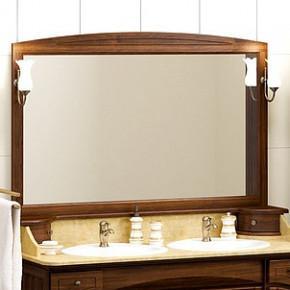 Зеркало Opadiris Лучия 150 нагал со светильником
