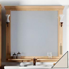 Зеркало Opadiris Риспекто 105 слоновая кость
