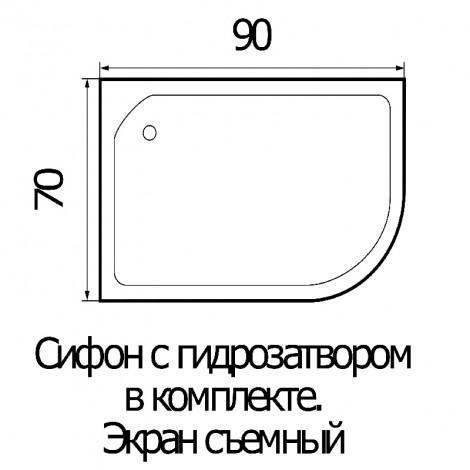 Поддон полукруглый низкий River акриловый 90/70/26 L, R купить в Москве по цене от 5600р. в интернет-магазине mebel-v-vannu.ru