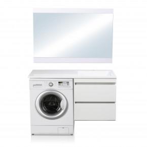 Комплект мебели Style Line Даллас 100 Люкс Plus подвесной, белая