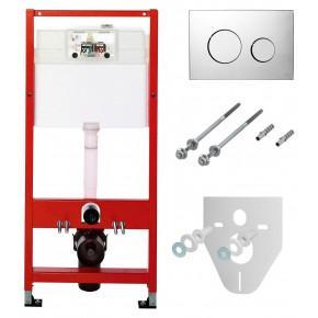 Система инсталляции для унитазов TECE Loop К 400 626 4 в 1 с кнопкой смыва К400626