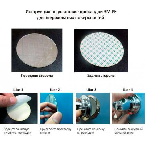 Крепление настенное вакуумное для лейки Timo SB-044 (ABS-пластик) купить в Москве по цене от 836р. в интернет-магазине mebel-v-vannu.ru