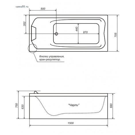 Акриловая ванна Triton Чарли 1500х700х680 купить в Москве по цене от 17770р. в интернет-магазине mebel-v-vannu.ru