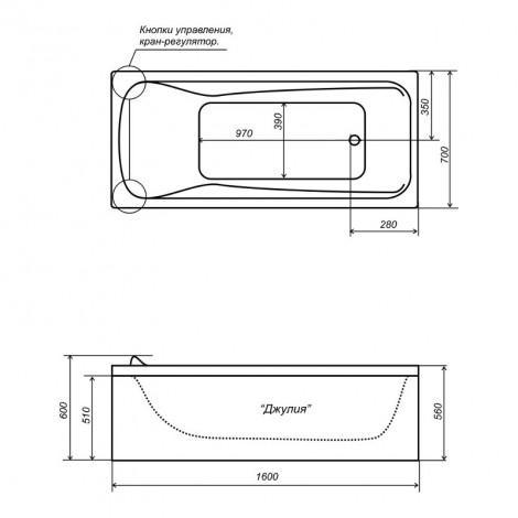 Акриловая ванна Triton Джулия 1600х700х560 купить в Москве по цене от 13070р. в интернет-магазине mebel-v-vannu.ru
