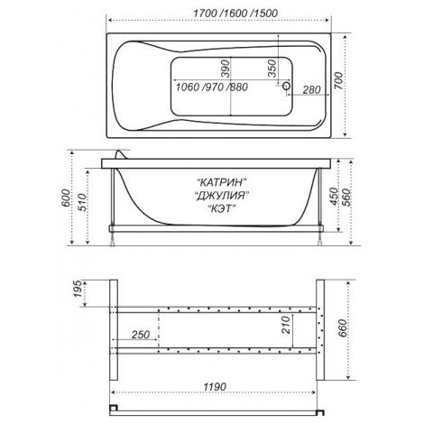 Акриловая ванна Triton Кэт 1500х700х560 купить в Москве по цене от 12690р. в интернет-магазине mebel-v-vannu.ru