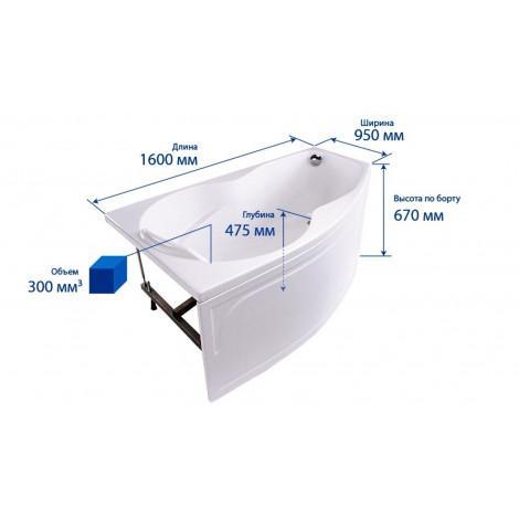 Акриловая ванна Triton Лайма 1600х950х670 Л/П купить в Москве по цене от 17830р. в интернет-магазине mebel-v-vannu.ru