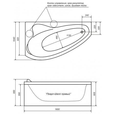Акриловая ванна Triton Пеарл-Шелл 1600х1040х605 Л/П купить в Москве по цене от 16380р. в интернет-магазине mebel-v-vannu.ru